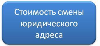 Аренда юридического адреса в Святошинском районе