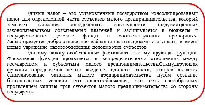 бланк заявления по декларации 3 ндфл