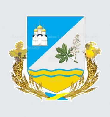 Предоставление юридического адреса в Киево-Святошинском районе